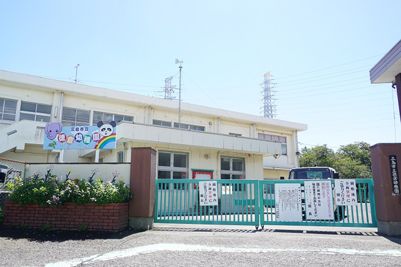 徳倉幼稚園
