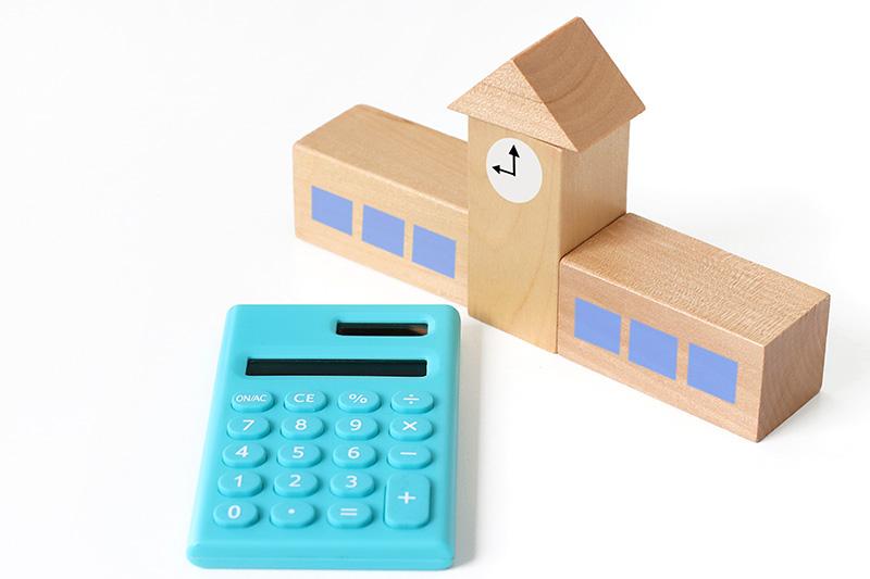 住宅ローンとあわせて考えたい「教育費」のこと
