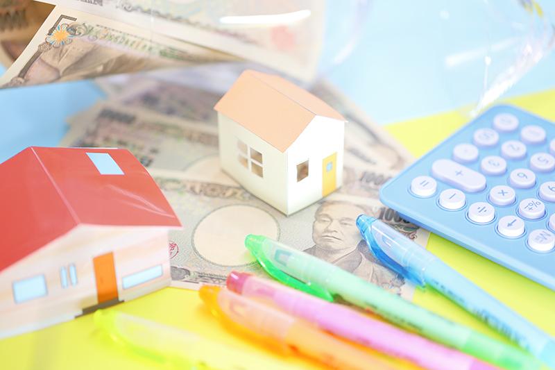 住宅必要資金