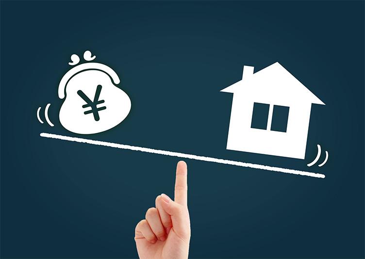 頭金を貯める手段としても使える、財形住宅貯蓄ってなに?